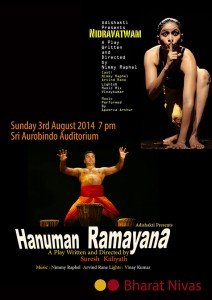 hanuman-and-nimmy-poster_low-res