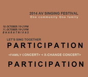singing_festival_poster_feature