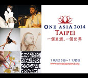 OneAsia_2014_feature