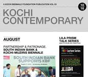kochi_poster_feature