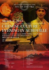 chinese_culture