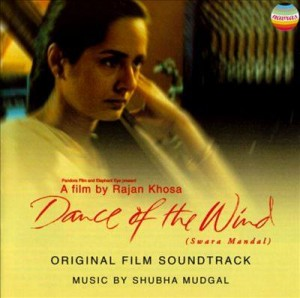 dance_of_the_wind
