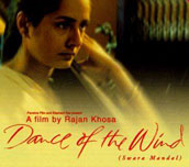 Film projection: Dance of The Wind