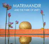book launch by Ireno – Matrimandir and the Park of Unity