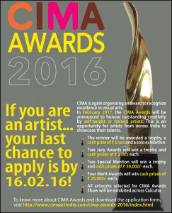 CIMA AWARD LAST DATE FOR ENTRIES