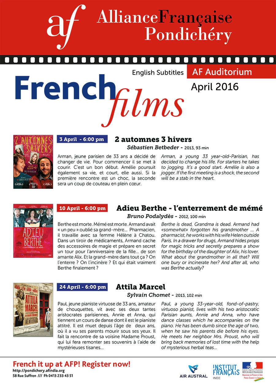 BASE-french-films-04-2016-WEB