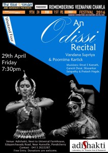An-Odissi-Recital1200