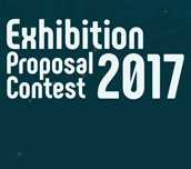Exhibition Proposal Contest 2017 by the Korean Cultural Centre