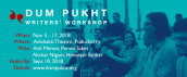 The Dum Pukht Writers' in-residence workshop