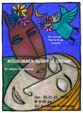Midsummer Night's Dream – The Auroville Theatre Group
