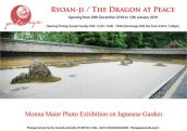 Monna Maier Photo exhibition on Japanese Garden