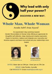 'Whole Man, Whole Woman' – Workshop by Nilima Bhat