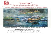 'VISUAL HIKE' painting exhibition by A. SATHYA