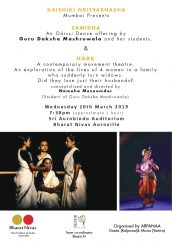 'Samidha' an Odissi Dance offering and 'Hark' a contemporary movement theatre