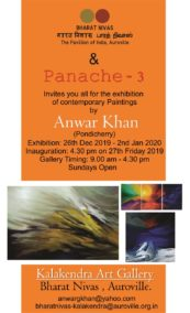 Exhibition by Anwar Khan