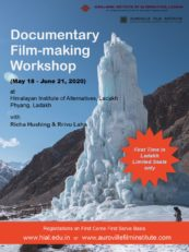 Documentary Film-making workshop